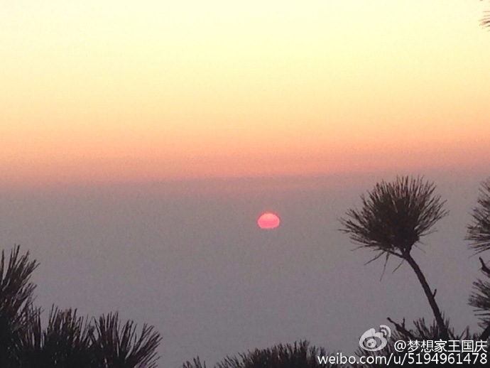 泰山极顶观日